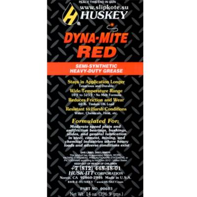 Синтетичне мастило HUSKEY™ DYNA-MITE RED, 400 г