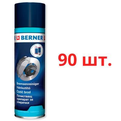 Універсальний очисник гальм Berner