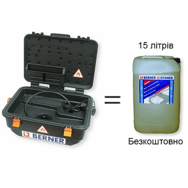 Портативна мийка для деталей